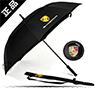 广告伞厂家讲讲防晒伞布料和防紫外线的标准