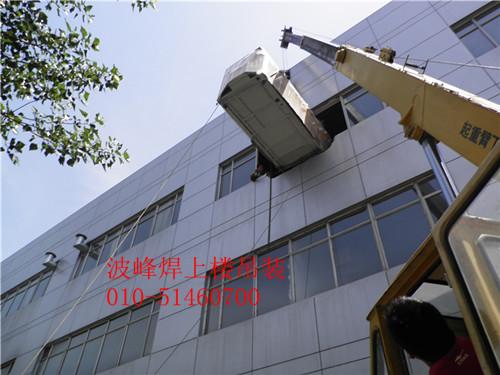北京重力�\成起重�O�浒徇\公司承接大型印刷�O�涞跹b服��