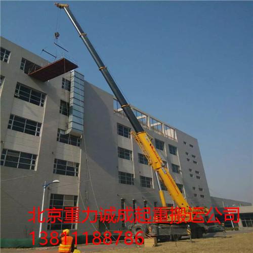 小型設備吊裝方案-吊機吊裝作業