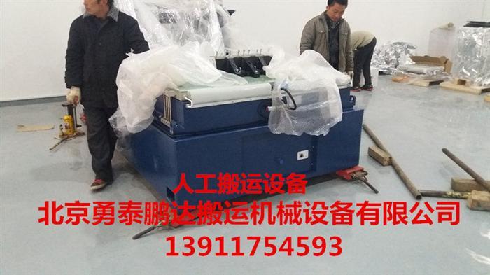 2016大型设备搬运优惠日-北京勇泰鹏达