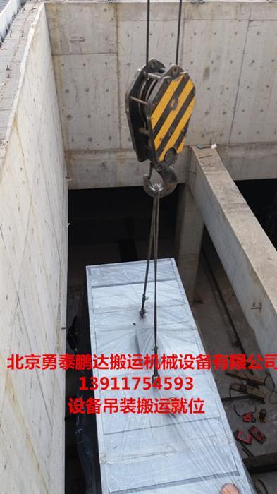 通州区搬运设备公司吊装事故原因分析