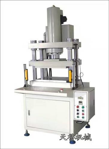 标准热成型液压机操作说明书