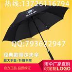 【雨傘廠家】關注:深圳考駕照速...