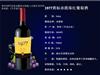 葡萄酒真有那么多神奇养生功效?