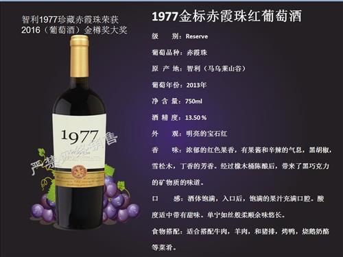 葡萄酒为什么要冰镇?