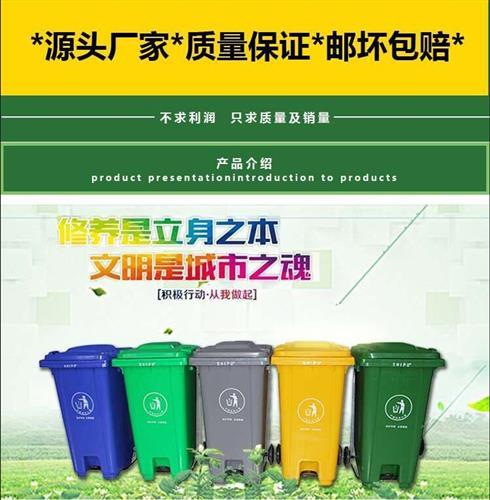 【重庆塑料垃圾桶】介绍