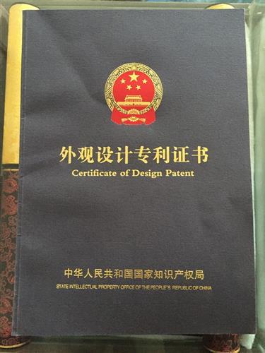 果子美玉器加工厂申请专利成功