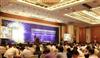 广东发布《LED照明标准光组件项目实施方案》