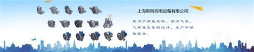 欢迎来到上海阜风机电设备有限公司官网