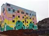 凯里720墙画公司五月回馈客户