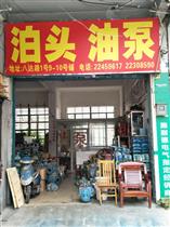 【泊威泵业】影响离心泵效率高低的因素及调试