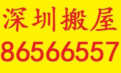 深圳搬家公司漲價的原因