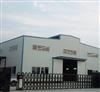 欢迎访问太阳城网址官方网站!