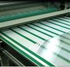 英国造纸厂超额完成节能目标