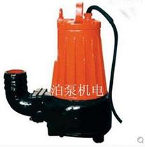 【泊威泵业】水泵的汽蚀现象