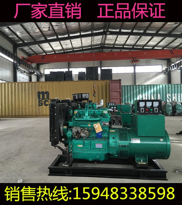 柴油發電機組帶電焊機功率計算辦法