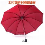 【深圳雨傘廠】關注:今起三天內...