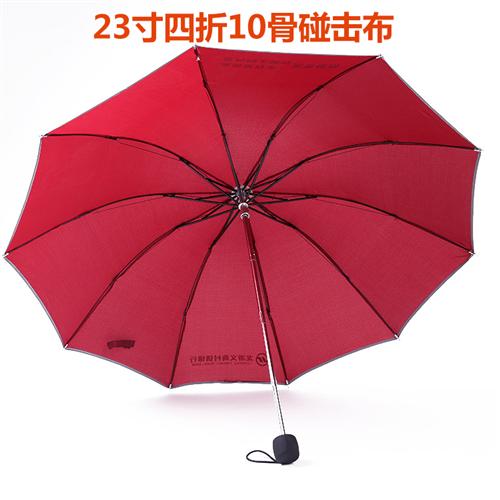 【深圳雨傘廠】關注:今起三天內仍有大范圍降雨 省防總維持防汛Ⅳ級應急響應