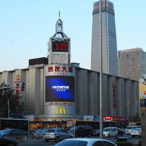 市委书记蒋斌到广东省深圳市和东莞市两地走访深圳尚为等企业