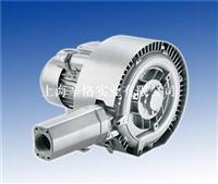 常用漩涡式气泵产品(XK双级系列)