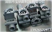 Engine parts machining