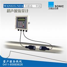 壁挂外夹式超声波流量计/能量表