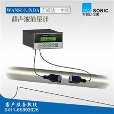 盘装外夹式超声波流量计/能量表