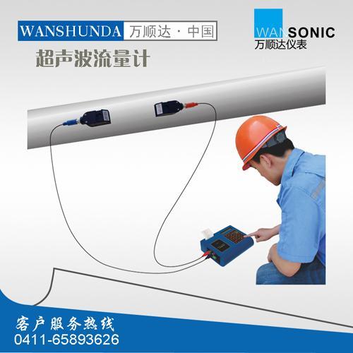 便携式超声波流量计/热量表