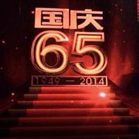 香格里拉酒店会议室P3高清LED显示屏8