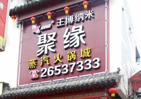 深圳市宝安区石岩街道塘头大道196号