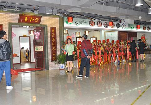 深圳市宝安区西乡宝民二路沙河大厦二楼