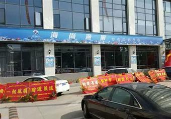 深圳市龙岗中心城爱龙路学府道花园