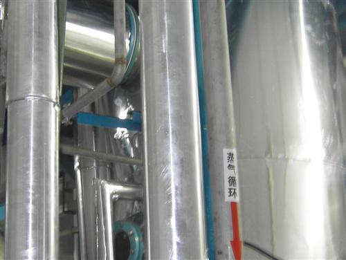 管道罐体铝皮保温隔热工程