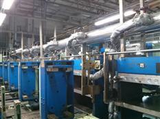 Huizhou long hair heat preservation and heat insulation shoe factory project