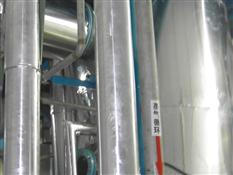 Pipeline heat preservation and heat insulation aluminum skin of tank project