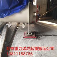朝陽區望京B15文化娛樂項目設備吊運工程方案