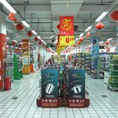 生活超市货架03