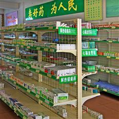 罗湖中生药店货架
