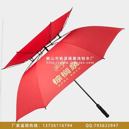 【雨伞厂】关注:北京市确认今年首例H7N9禽流感患者