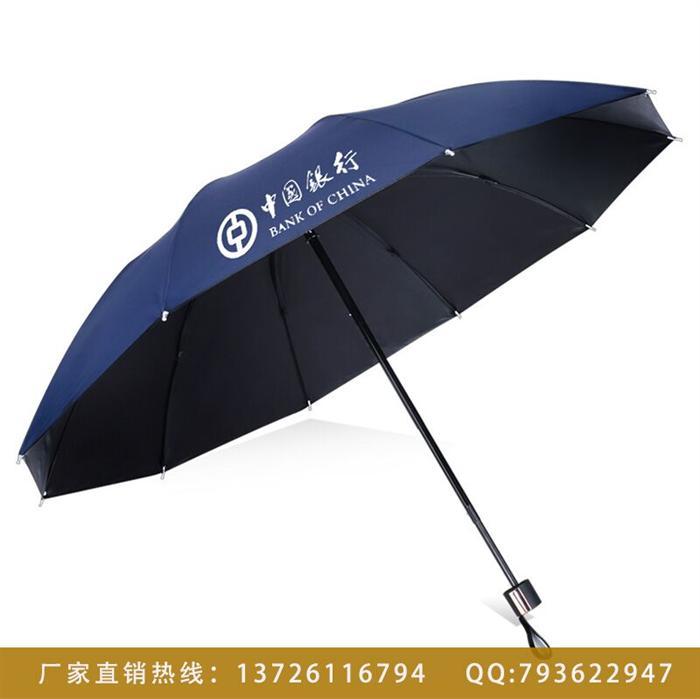 """雨伞厂关注:雨季里的商机 雨伞和挎包""""浑然一体""""月销3000件"""