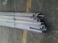 无锡304不锈钢扁钢