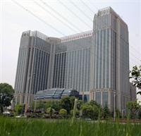 Days Hotel Changsha