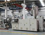 110mm PE pipe extrusion line