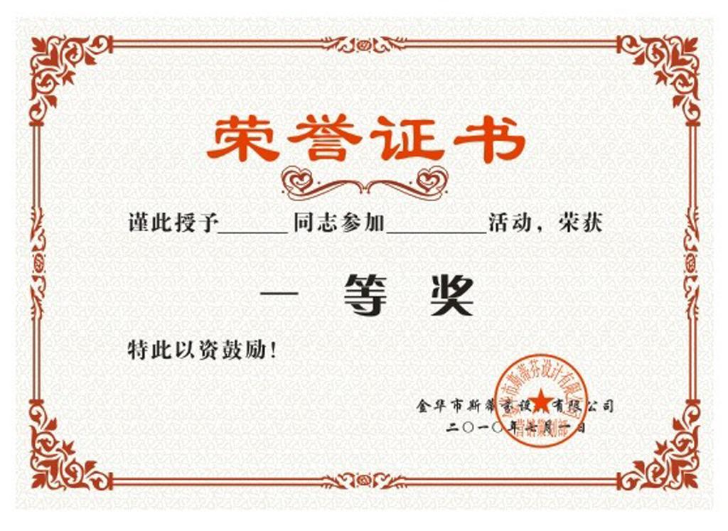 深圳高价回收液晶屏_资质_深圳旭日电子科技公司