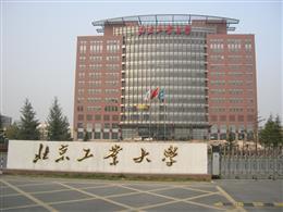 北京工业大学选购科誉光谱仪