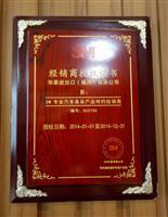 Honorary