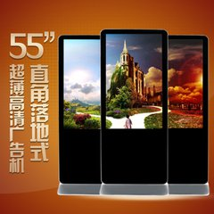 55寸立式液晶广告机系统