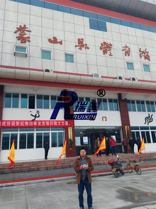广西蒙山体育馆