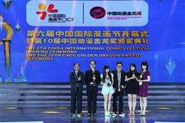 Golden dragon award awards
