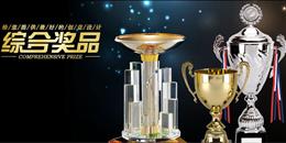 Sina awards